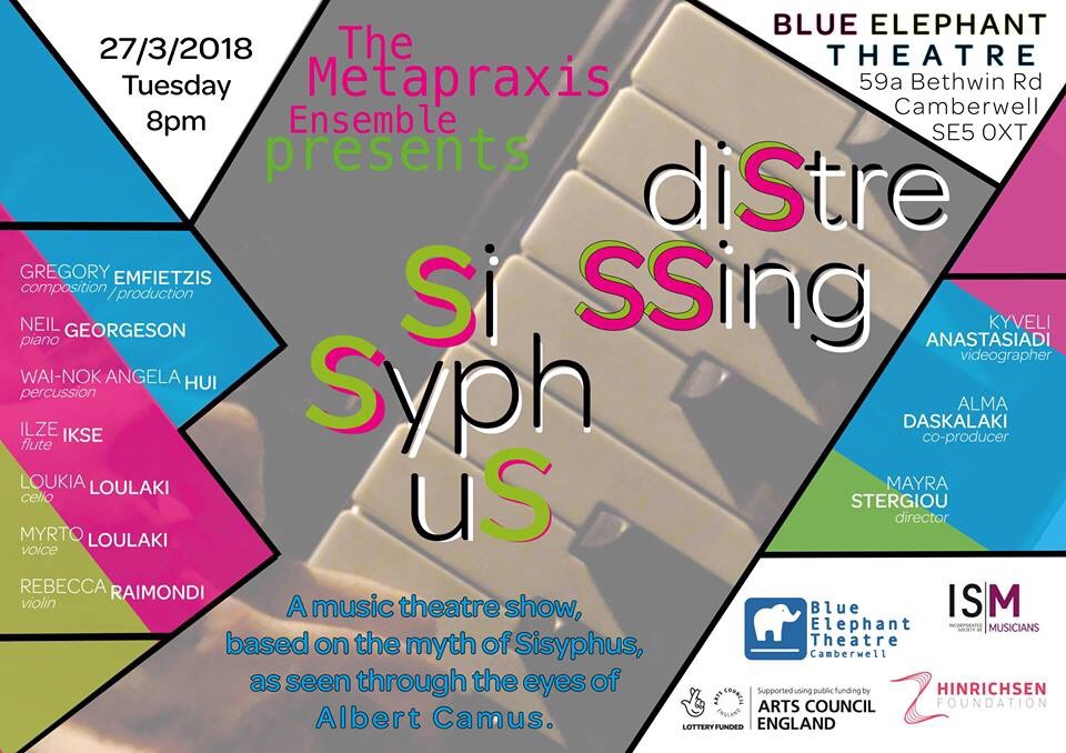 27/4/18: Sisyphus Distressing @Blue Elephant Theatre, London